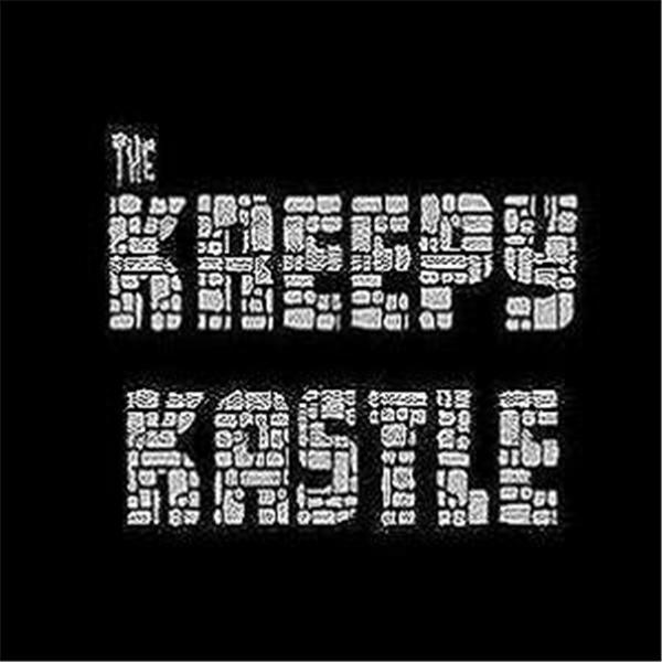 Kreepy Kastle Logo